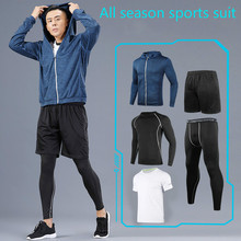 2018 Quick Dry Mens Running Sets 4/5/6pcs/sets Compression Sport Suits Gym Fitness Jogging Sportswear Tights Clothes All Season