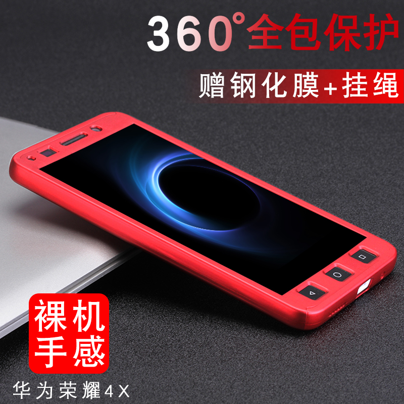 For Huawei Honor 4X 4 X Ultra Thin 360 Full Case + Tempered Glass Screen Protector on for Huawei Glory Play 4X Full Body Cover