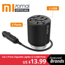 Xiaomi 70mai Car Cigarette Lighter Socket Splitter USB Car Auto Power Adapter Car Charger Car Plug splitter(China)