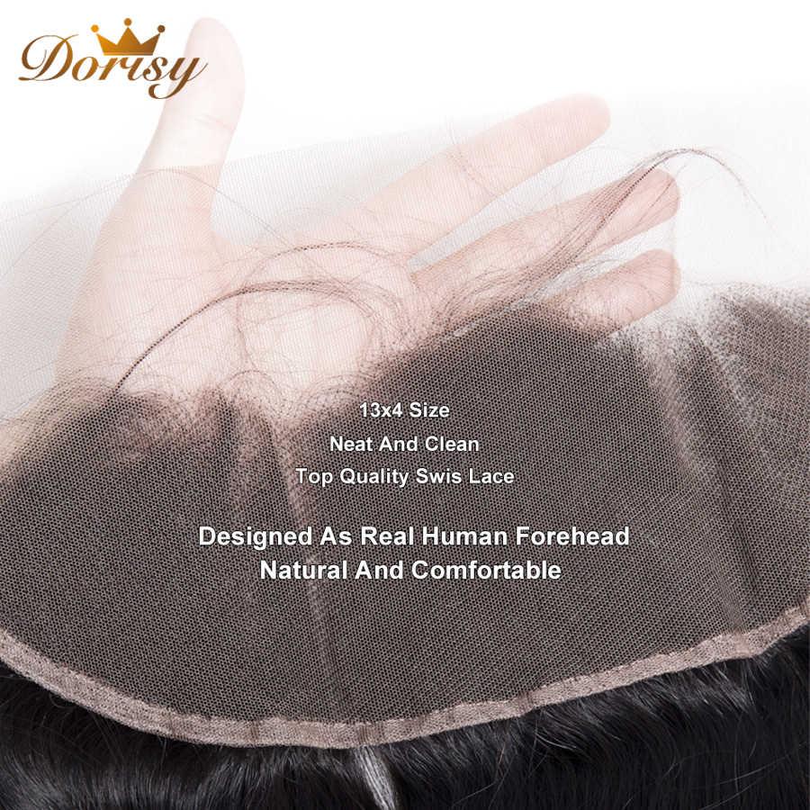 Волна воды пучки с Кружево спереди фронтальная с пучками бразильские человеческие волосы пучки с закрытием Dorisy не Реми волна