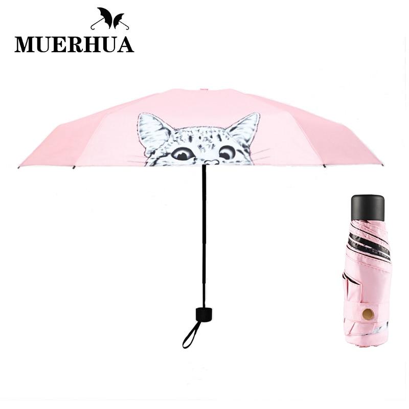 MUERHUA Women Fashion Cat Cartoon Rain Umbrella Mini Pockets Anti-UV Umbrella Small 5 Fo ...