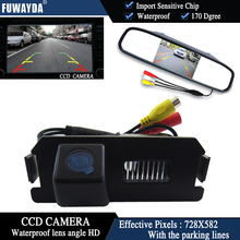 FUWAYDA Color CCD Chip Car Rear View Camera for HYUNDAI I30 GENESIS COUPE Tiburon KIA SOUL + 4.3 Inch  rearview Mirror Monitor