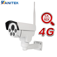 1080P 3G & 4G Bullet PTZ IP Camera Outdoor 5X / 10X Optical Zoom SIM Card Camera 2MP P2P SD Card Night Vision Motion Detection