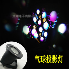 Outdoor Holiday Xmas Moving Christmas Tree Balloon Laser LED Landscape Light Projector for Garden, home, Christmas decoration