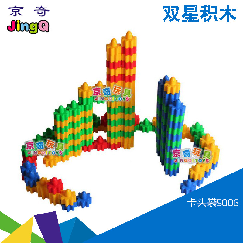 JingQi plastic toy baby birthday gift binary star gear shape DIY building block educational blocks 1 bag free shipping