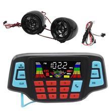 Мотоцикл MP3 музыкальный плеер мотоцикл аудио громкой связи Bluetooth стерео динамики FM радио Водонепроницаемый аудио Системы аксессуары