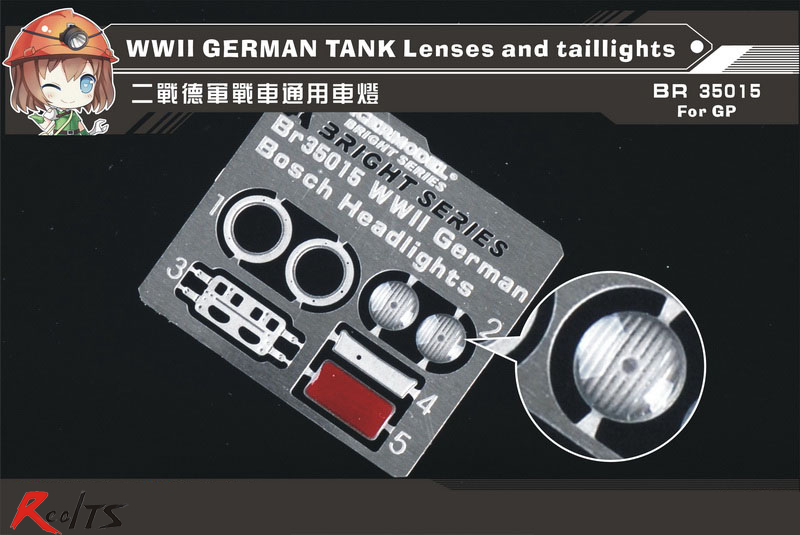 RealTS Voyager Models 1/35 WWII German Tank Lenses And Taillights (for All)