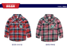 baby boy clothes boys font b blouses b font shirts plaid child all for children clothing