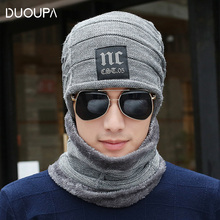 Mens Hats Autumn and Winter New Furry Thickened Knitted Hat Warm Wool Neck Set