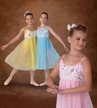 Justaucorps Leotard Children Performance Clothing Ballet Tutu Dress For Classical Dance Costume Wedding Costumes Professional