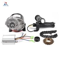 Electric bike conversion kit 250W 12V MY1016Z DC Gear Brush Motor Kit 20 28 tricycle electric wheel motor kiti