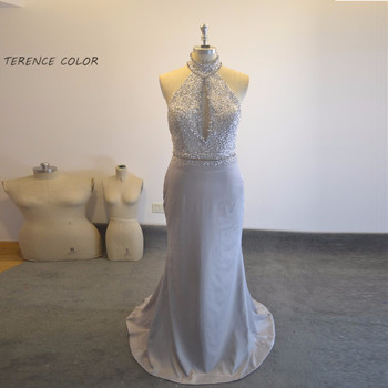 Halter Beading Mermaid Evening Dresses Formal Evening Gown Custom Made