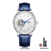 Man Mechanics Surface Genuine Leather Bring Leisure Time Trend Waterproof Hollow Out Wrist Watch Dw Fashion Casual 8002