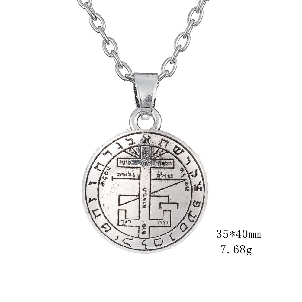 Angel Pendant Necklace Jewelry Sigil of Archangel Gabriel Enochian  Supernatural Talisman Amulet Round Pendant
