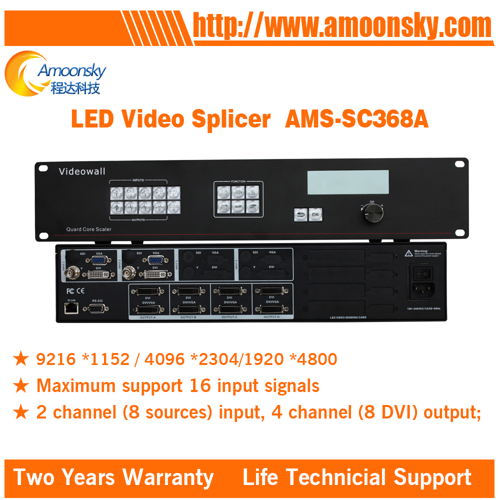 professional AMS-SC368A led video splicer like magnimage led-580f led video processorprofessional AMS-SC368A led video splicer like magnimage led-580f led video processor