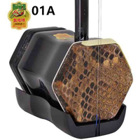 DunHuang Brand Erhu 01A Acer Mono Maxim Material Urheen Chinese Two Strings Violin For Beginner Players with Scale Code