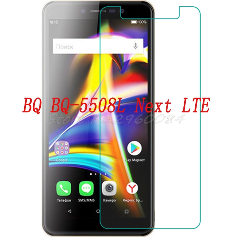 For BQ Mobile BQ-5508L Next Lte Tempered Glass Screen Protector 2.5 9h Safety Protective Film on BQ5508L BQS-5508L