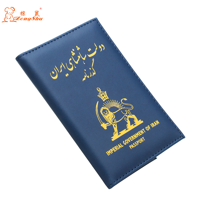 Blue IMPERIAL GOVERNMENT OF IRAN pu leather unisex emblem card holder bag travel ID credit ticket passport soft folder cover Blue IMPERIAL GOVERNMENT OF IRAN pu leather unisex emblem card holder bag travel ID credit ticket passport soft folder cover
