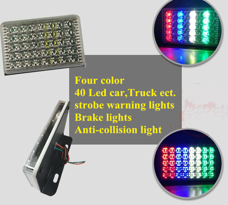 Higher star 40 LED Four color roadway safety car strobe anti-collision warning light,emergency light,brake light,waterproof