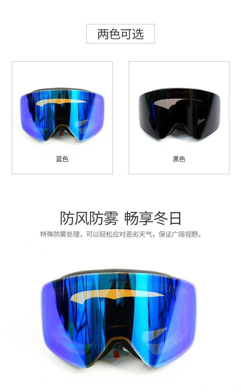Bluemagic лыжные очки для детей, двойные линзы, мужские и женские очки, снежные очки, унисекс, очки для взрослых, Лыжный спорт, сноуборд, очки UV400