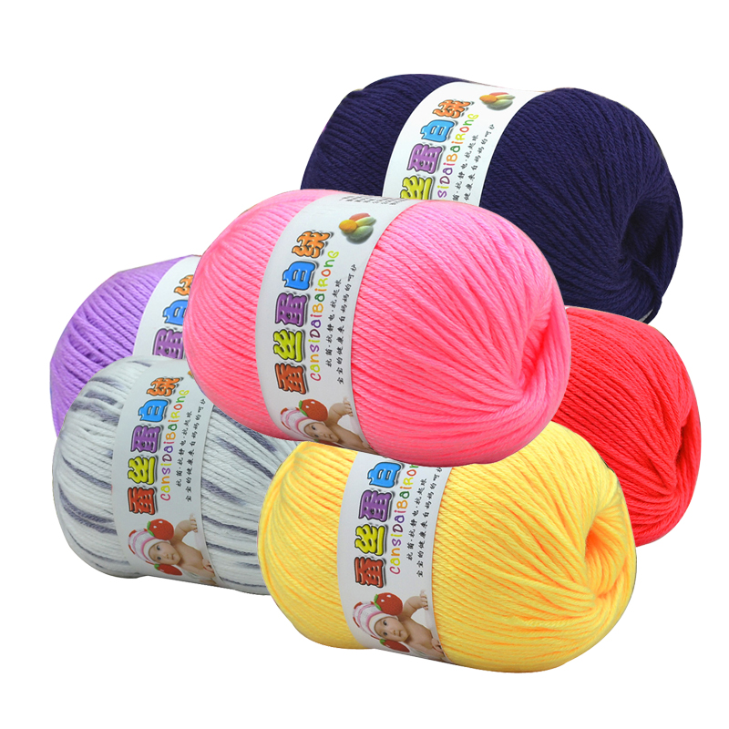 50g New Soft Natural Smooth Baby Children Cashmere Silk Wool Hand Knitting Crochet Yarn Ball Woolcraft