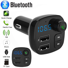Беспроводной автомобильный fm-передатчик беспроводной радио адаптер USB зарядное устройство Mp3 плеер