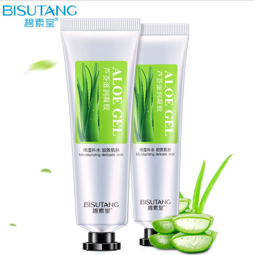 Brand 30g Aloe Vera Gel Skin Care Face Cream Hyaluronic Acid Anti Winkle Whitening Moisturizing Acne Treatment Cream