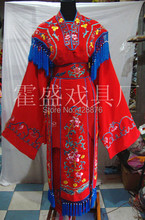 NEW 2014  Dramatic clothes dramatic womens costume