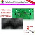 P16 полу-открытых RGB 7 320 * 160 мм 20 * 10 пикселей DIP из светодиодов модуль для P16 из светодиодов полноцветный табло