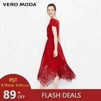 Платье с вырезами и бахромой Vero Moda | 31827A553