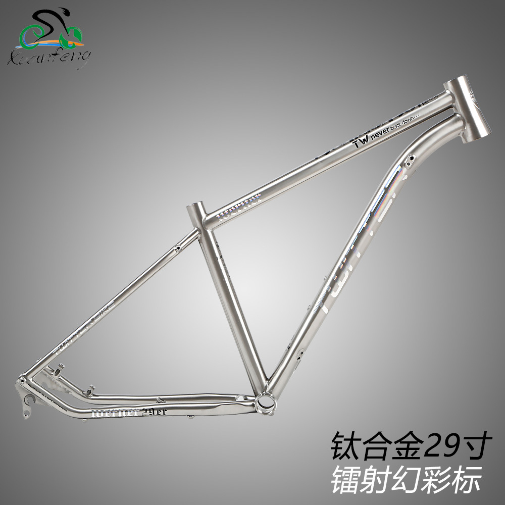 2018 New style Bicycle Frame MTB 29ER Titanium alloy 15.5/17/19 inch Bike Frame In-line routing Frame Bike parts 17 inch mtb bike raw frame 26 aluminium alloy mountain bike frame bike suspension frame bicycle frame