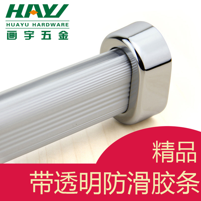 Exceptionnel Painting Buildings Wardrobe Cabinet Hardware Accessories And Hard Aluminum  Flat Aluminum Tube Hanger Rod Closet Rod