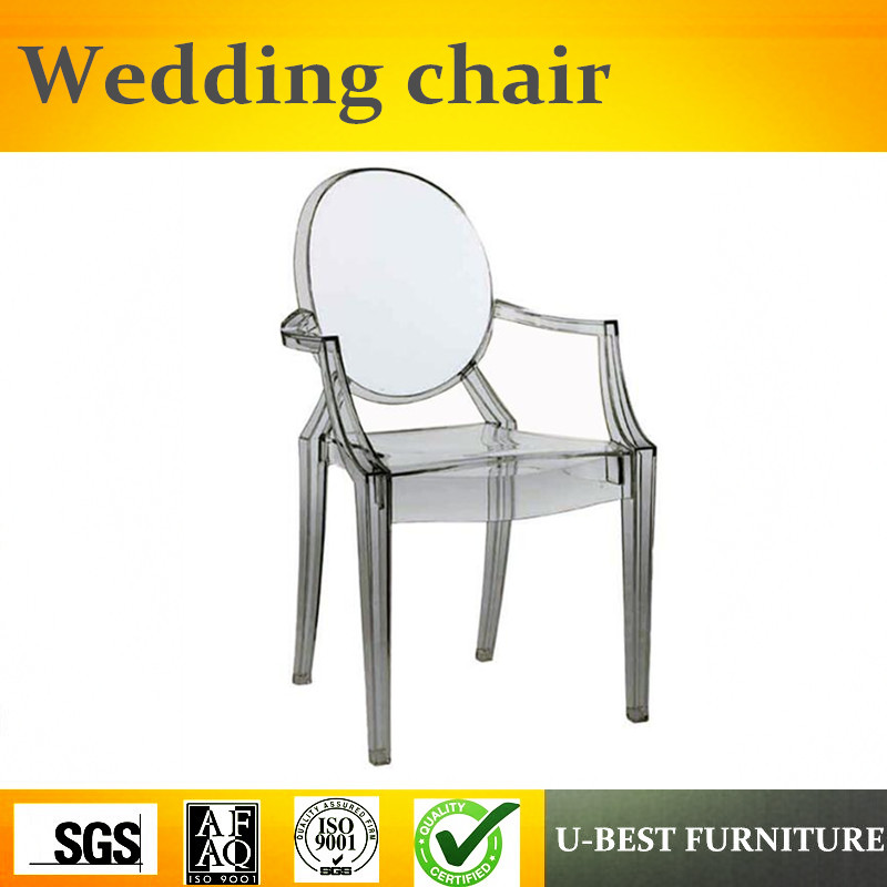 U BEST China Transparent Clear PC Resin Ghost Wedding Banquet Arm Chair, Ghost Armchair Dining Room Chair In Dining Chairs From Furniture On  Aliexpress.com ...