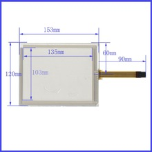ZhiYuSun TR4-064F-04 UN UN UG Compatible POST 6.4 inch 4wire resistive Touch Screen 153*120 for industry applications