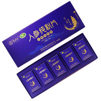 100% pure Ginseng powder tablets 8 tablets/box , High Potency Ginsenosides rh2 Health products for unisex 1 set / 10 boxes