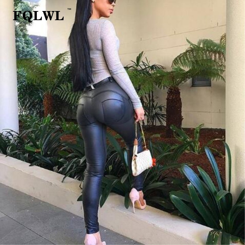 Women's Sexy Push Up Leather Pants 12