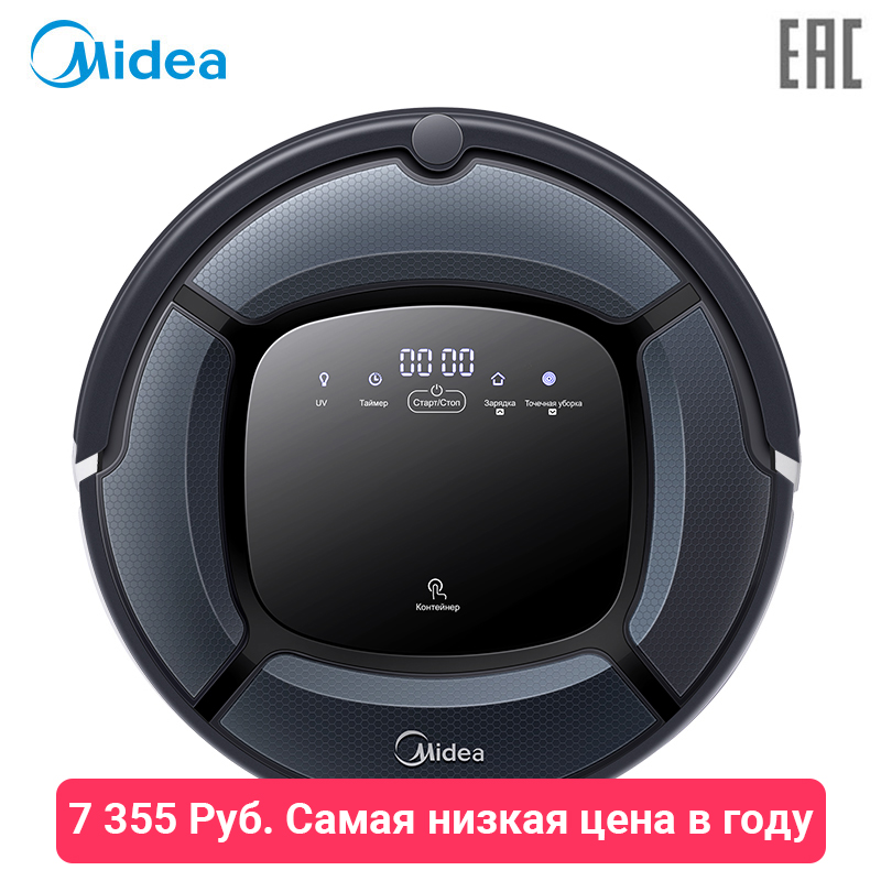 Smart Robot Vacuum Cleaner Midea VCR15/VCR16, By Remote Control with Multi-mode, Wet and Dry Mopping,UV Light for Mite-cleaning best price ac85v 110v 220v wireless remote control switch with manual button 4receiver and 1transmitter smart home 315 433mhz