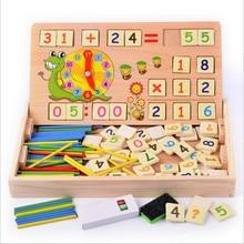 все цены на Wooden Children's Early Education Math Educational Toys Multi-function Digital Stick Operation Learning Box Toys for Children онлайн