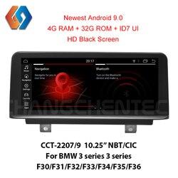 Incredibile Reale ID7 Android 9 4G di Ram Schermo per BMW 3 Serie 4 F30 F31 F34 F35 F32 F33 f36 NBT CIC 1920x720 HD Dello Schermo di Lusso Nero