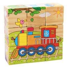 Кубы магические сторон перевозки puzzle головоломка шесть куб развивающие деревянные игрушки