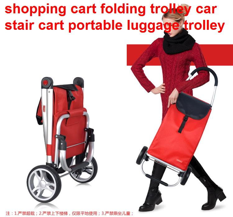 shopping cart folding trolley car stair cart portable luggage trolleyshopping cart folding trolley car stair cart portable luggage trolley