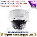 IDS-2CD6124FWD-I/Ч ТЕПЛОВОЙ КАРТЫ Интеллектуальных Ip-камеры poe 2-МЕГАПИКСЕЛЬНАЯ дб WDR H.264 Купол безопасность камеры