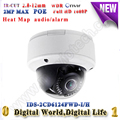 IDS-2CD6124FWD-I/H HEAT MAP 2MP Intelligent  IP Camera poe 120dB WDR H.264 Dome security camera