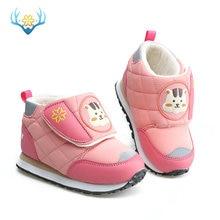 女の子の雪のブーツピンク冬暖かいブーツミニ子供素敵な靴低カットスタイルフックとループ容易な摩耗反射lape