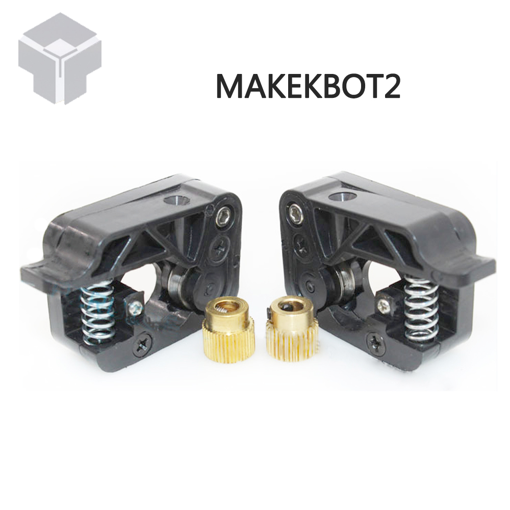 MAKEKBOT2 extruder 3D printer accessories II generation Plastic parts left/right suite with 1.75/3mm double gear 3D Printer