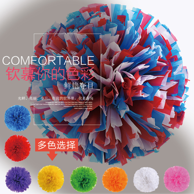 2 pcs Cheerleader Flower Matte Cheer-leading Ball Props Pompoms Pom Poms Dancing Stage Performance Large