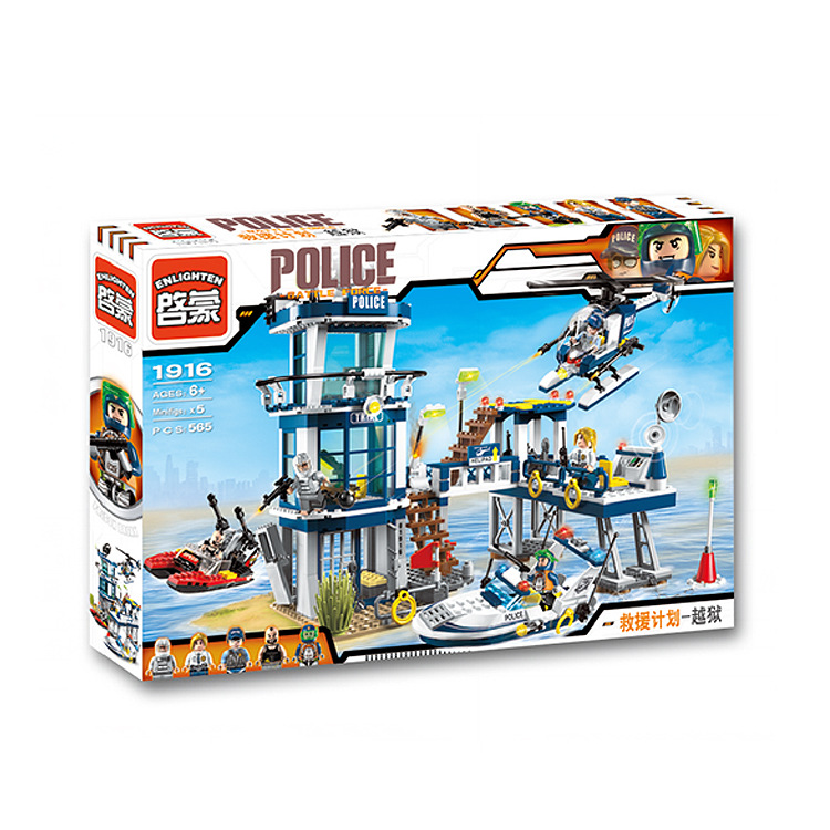 Enlighten 565Pcs City Series Police Rescue Plan Yacht Helicopter Model Building Kit Blocks Brick Toy