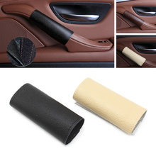 For BMW 5 Series F10 Magic Paste Genuine Leather Door Panel Handle Pull Trim Cover