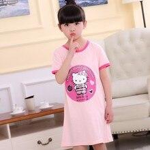 9e25dbe59a692 Cotton princess nightdress - Chinese Goods Catalog - ChinaPrices.net