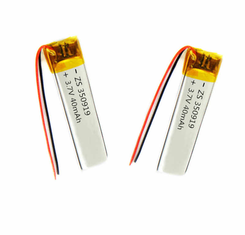 1/2/4 個 3.7V 40mAh 350919 リチウムポリマーリポリチウムイオン充電式バッテリー電池 Mp3 MP4 MP5 GPS PSP 携帯 bluetooth